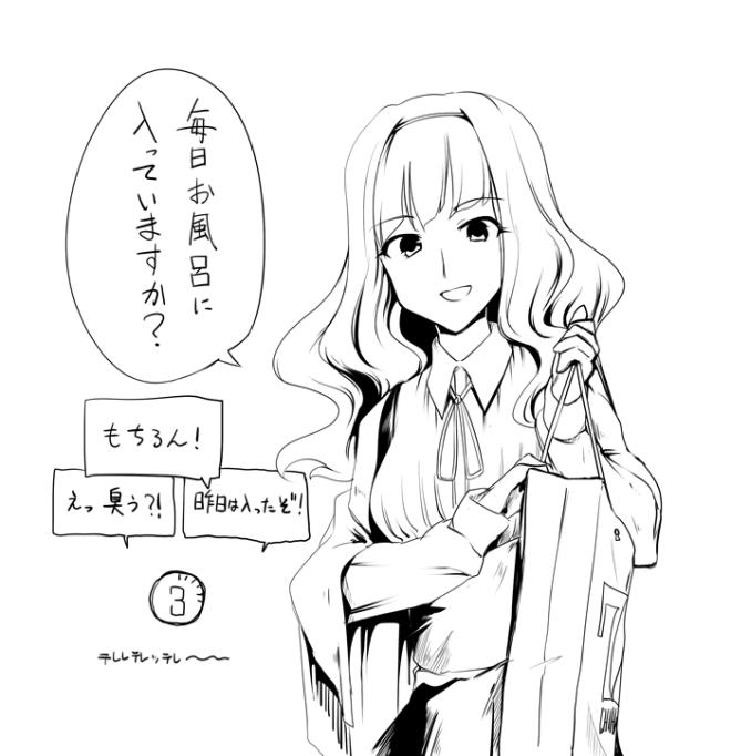 20140327takane_t